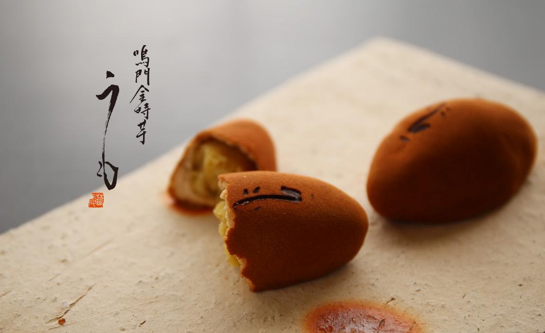 なると金時「里むすめ」の華やかな焼き菓子