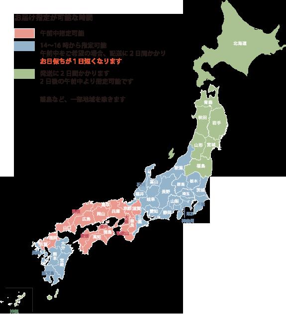 送料日本地図