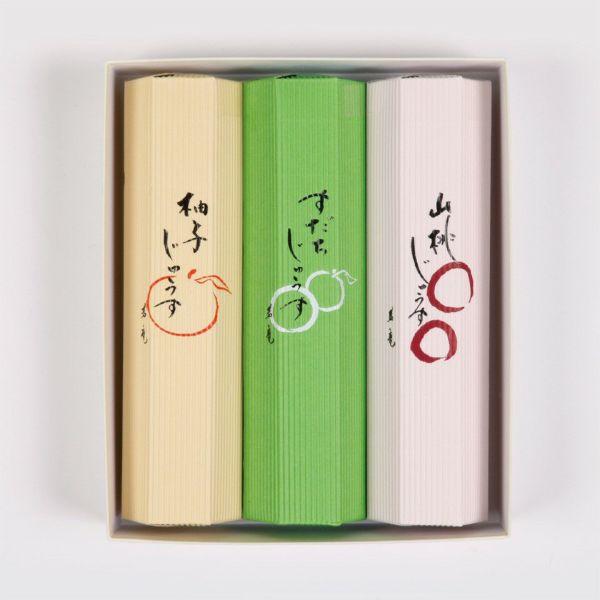 和菓子職人のじゅうす 3本入