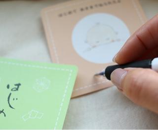 母子手帳にも収めやすいサイズの、愛らしいオリジナルカード
